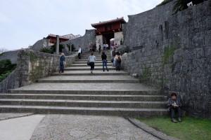 首里城の瑞泉門(ずいせんもん)の写真