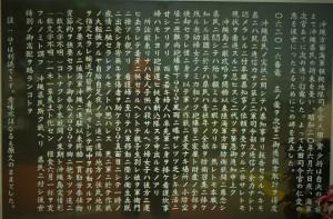 大田司令官の電報の写真