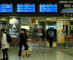 那覇空港ゲートの写真