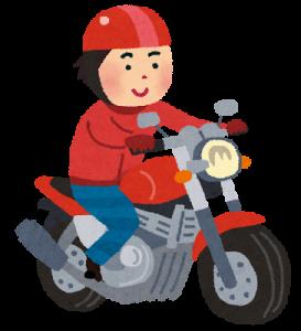 bike_man[1]
