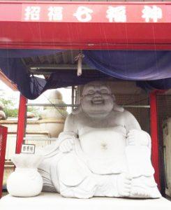 富弘美術館の招福七福神の写真