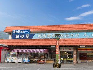 道の駅富弘美術館の写真